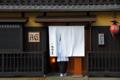 京都新聞写真コンテスト 開店準備
