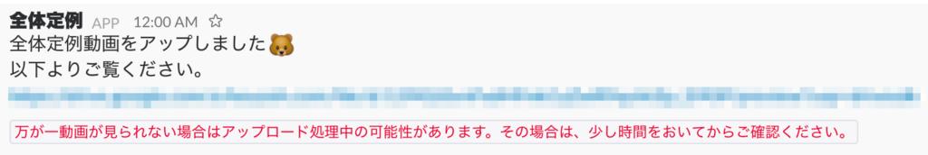 f:id:tadashi-nemoto0713:20171221172135p:plain