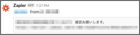 f:id:tadashi-nemoto0713:20180608111624p:plain