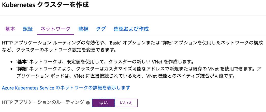 f:id:tadashi-nemoto0713:20190410171351p:plain:w700