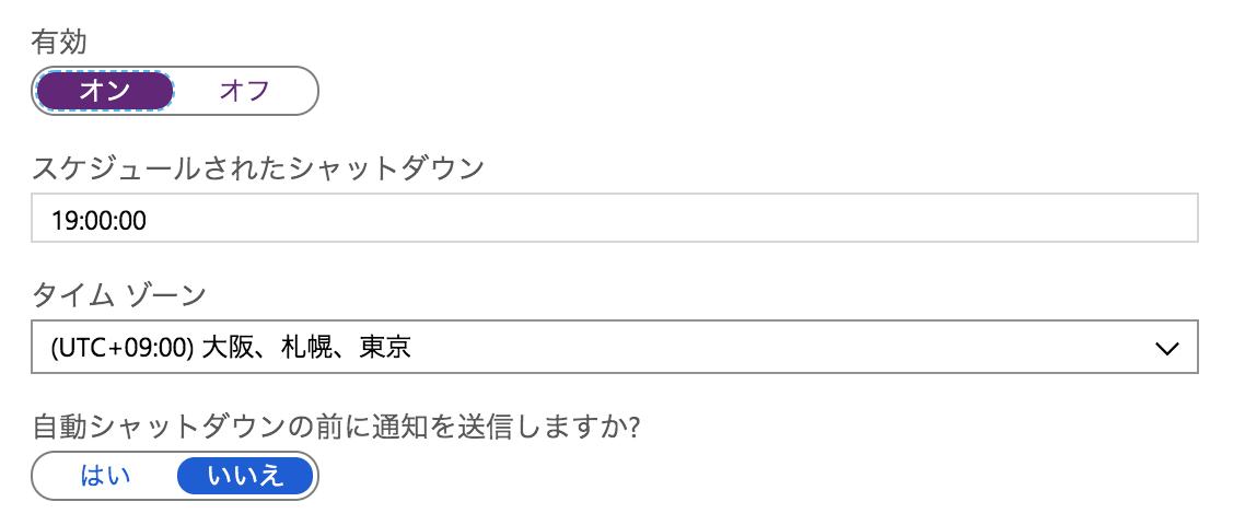 f:id:tadashi-nemoto0713:20190821172358p:plain:w500