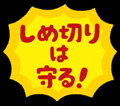 f:id:tadashian:20191130211148p:plain