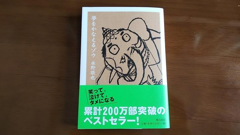 f:id:tadashian:20200126115255j:image