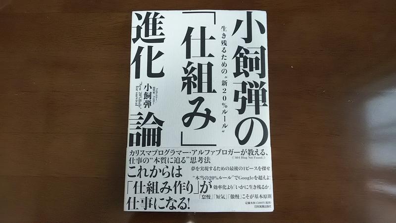 f:id:tadashian:20200504155751j:image