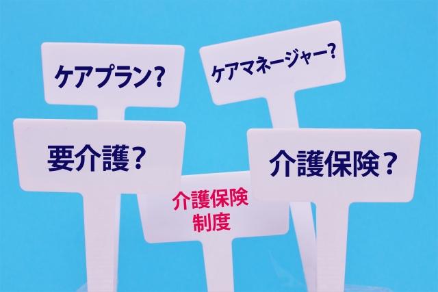 f:id:tadashian:20200720221256j:plain