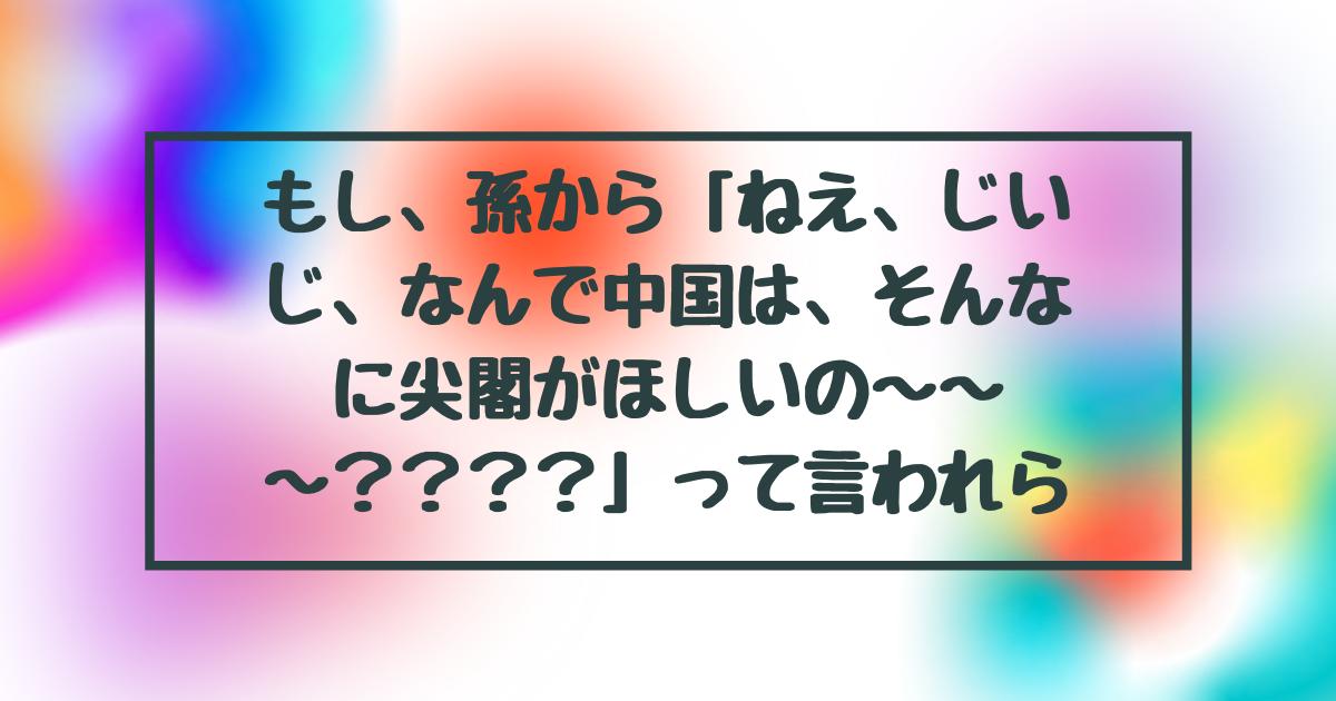f:id:tadashian:20210517221316p:plain