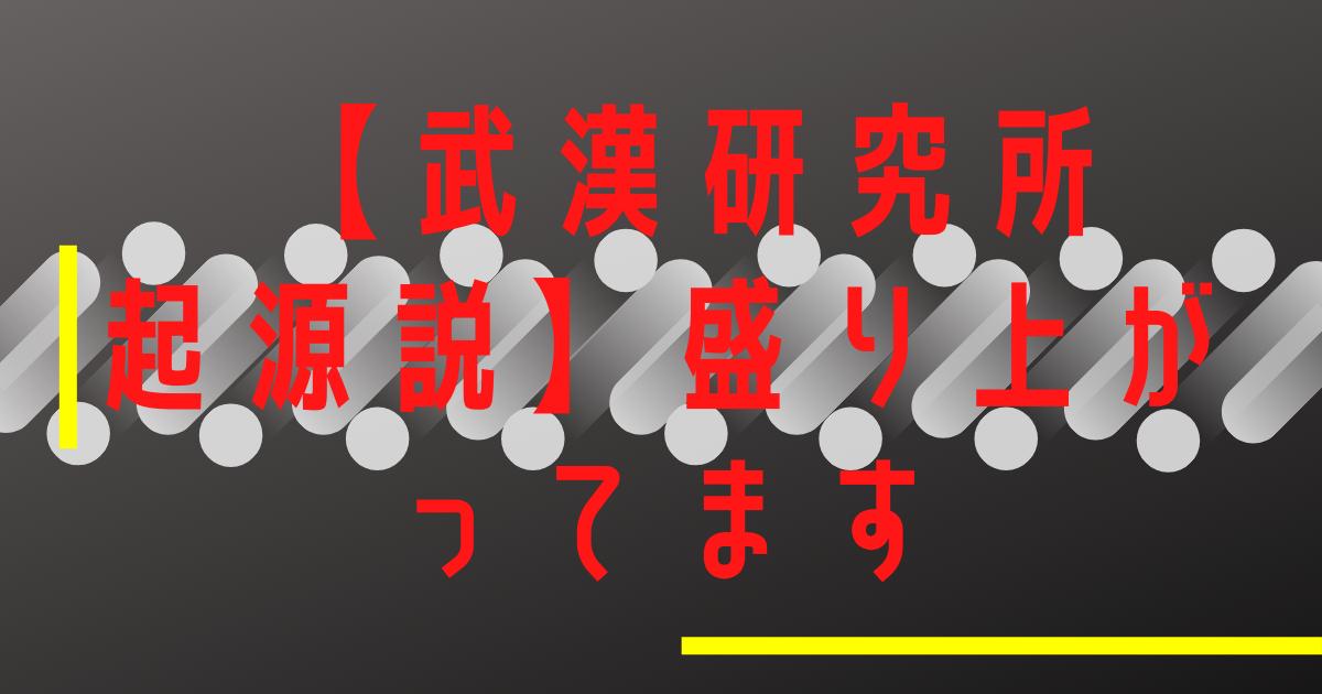 f:id:tadashian:20210611062041p:plain