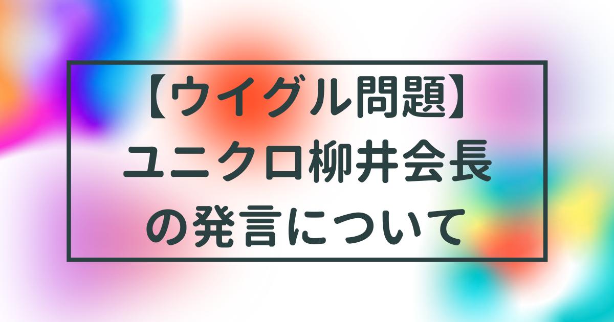 f:id:tadashian:20210624233508p:plain