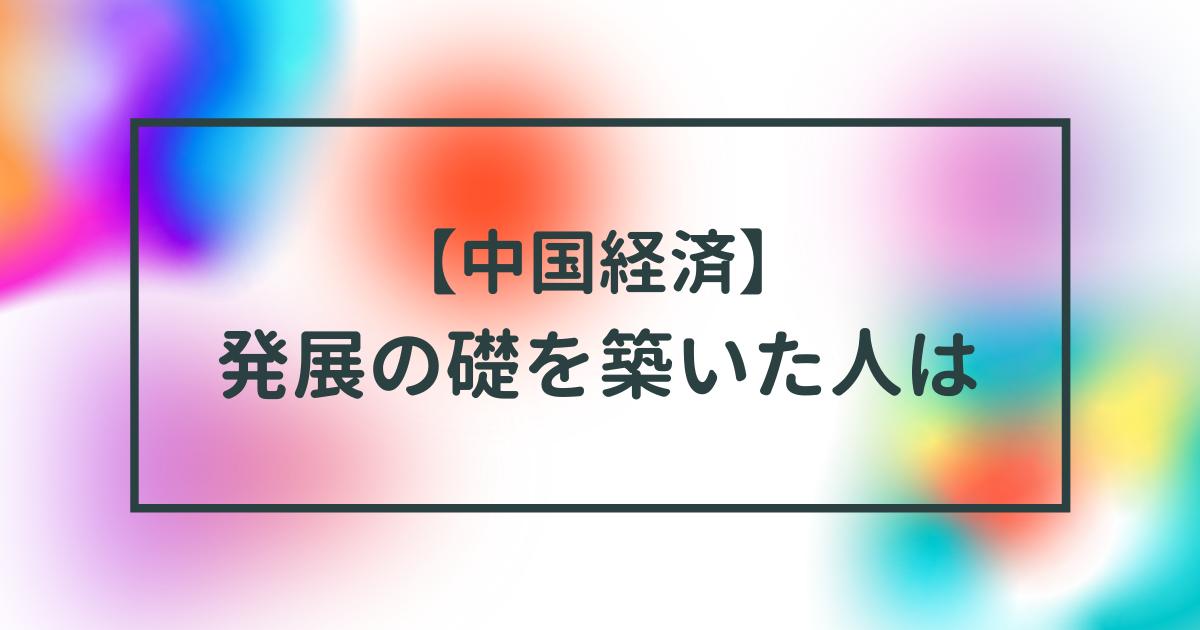 f:id:tadashian:20210708105651p:plain