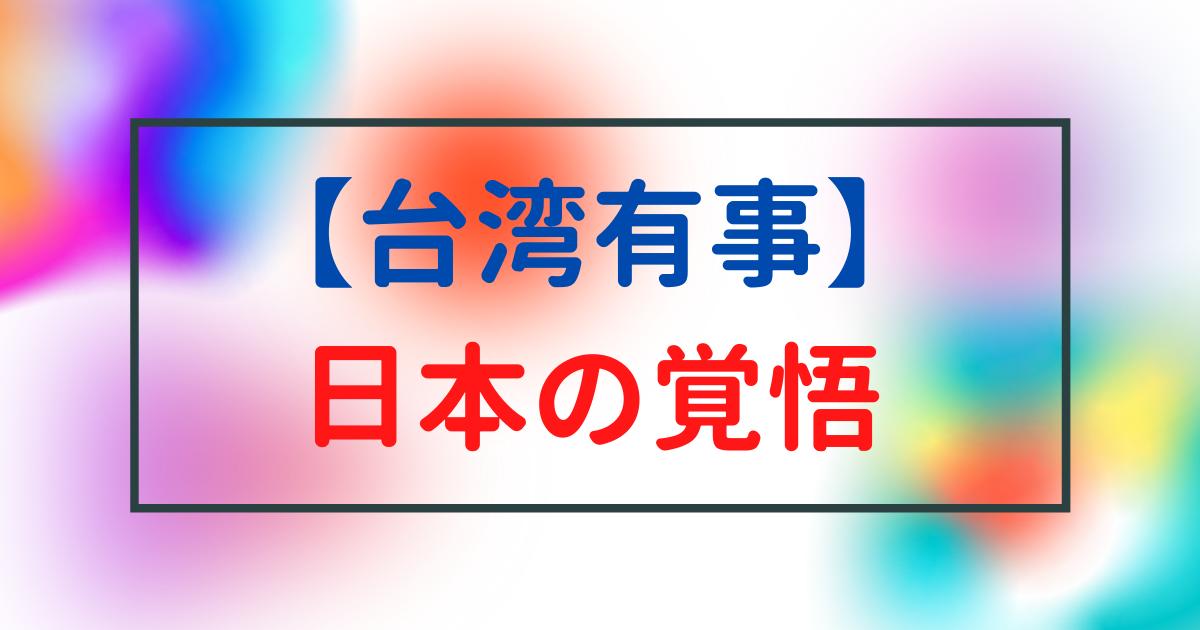 f:id:tadashian:20210730112332p:plain