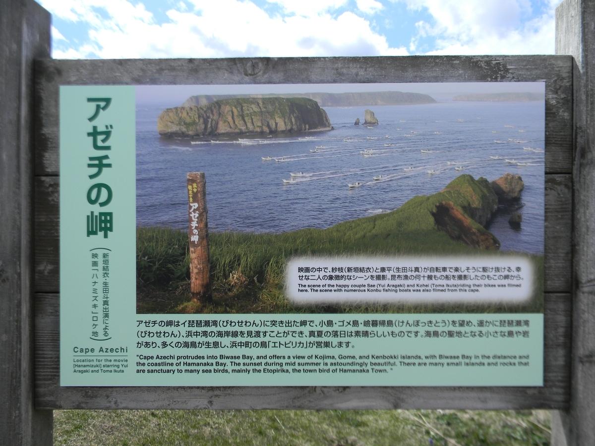 f:id:tadashiro:20210504150113j:plain