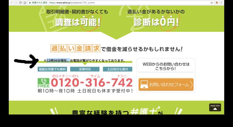 f:id:tadasukeneko:20170916125659p:image