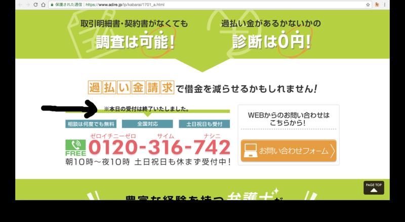 f:id:tadasukeneko:20170916125704p:image