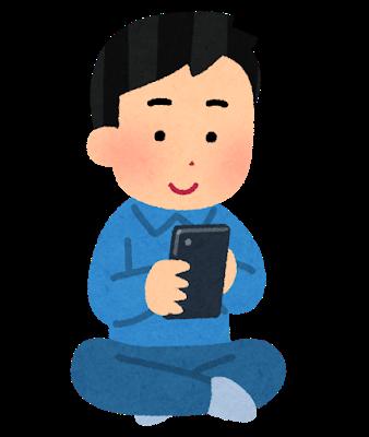 レンタカー回送スマートフォンアプリ