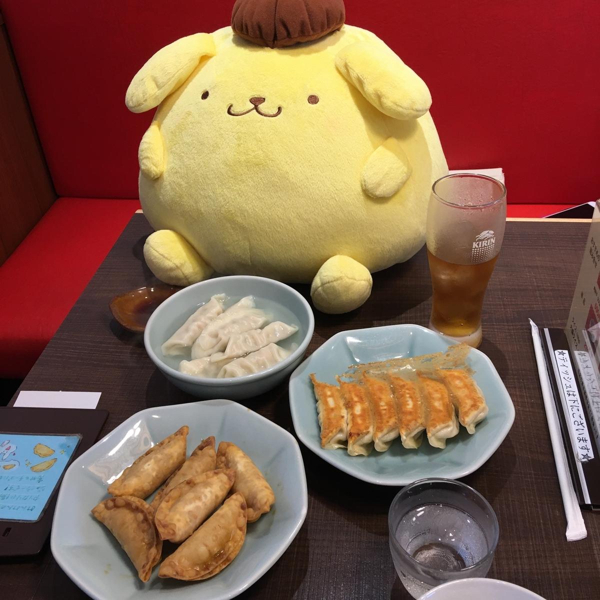 ボリューム満点「餃子専門店みんみん」