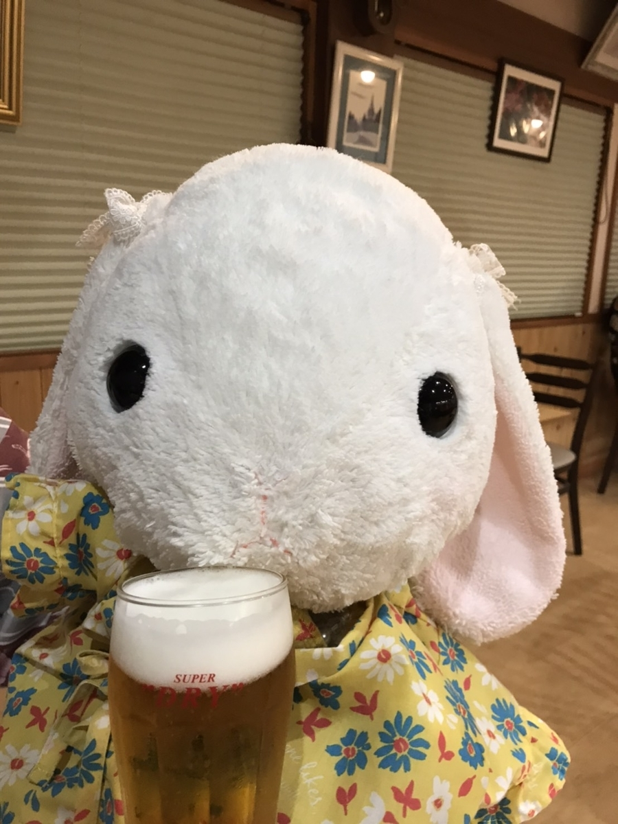 ビールは450円です