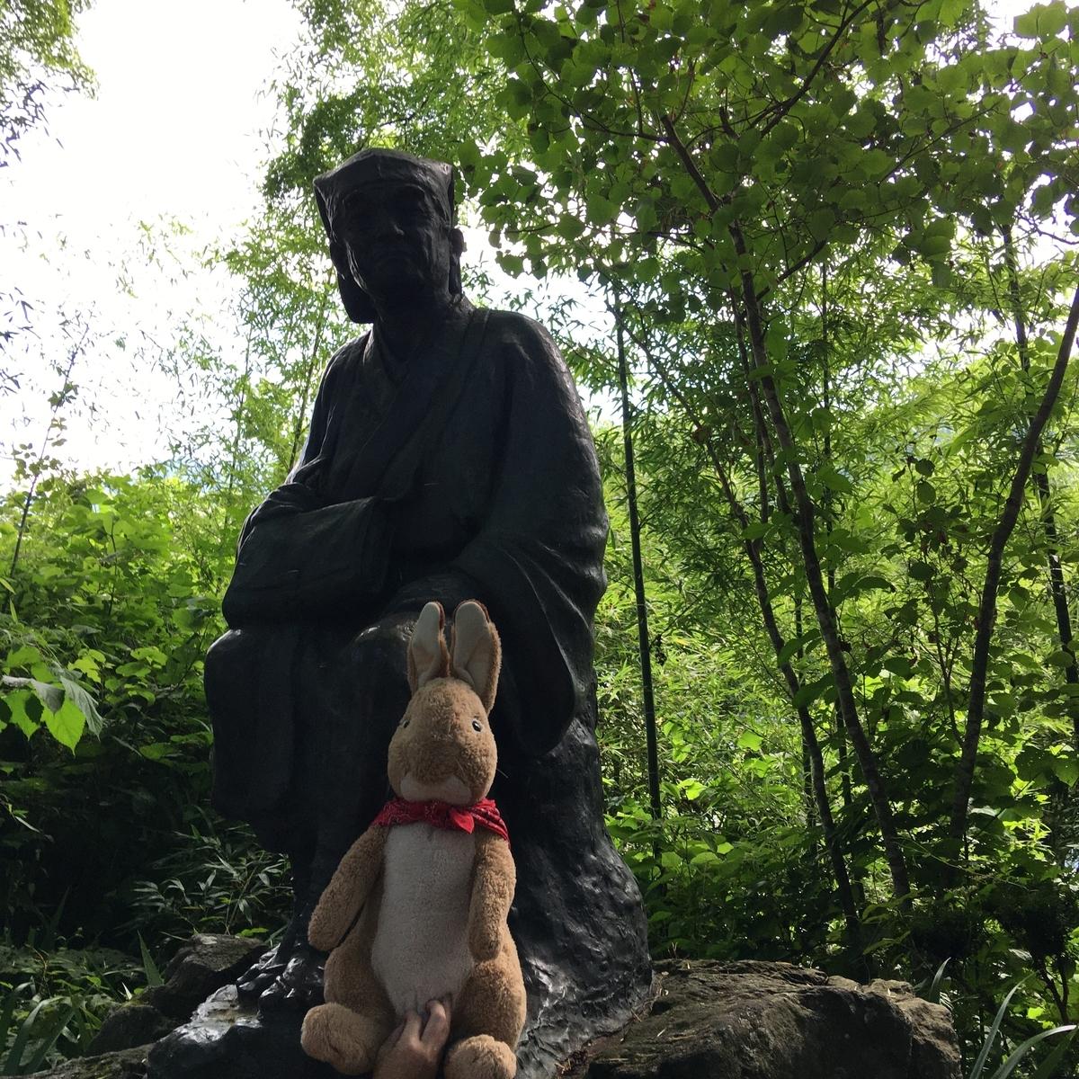 松尾芭蕉で有名な山寺銅像