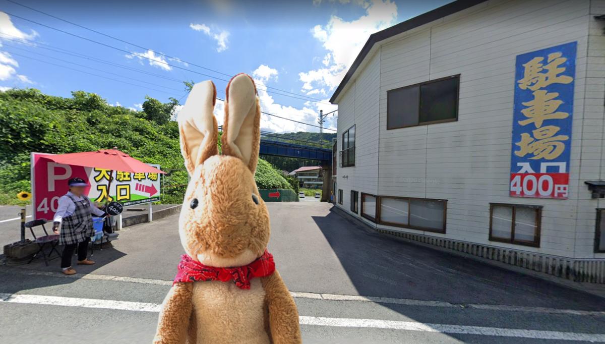 山寺山門に近いおすすめ駐車場