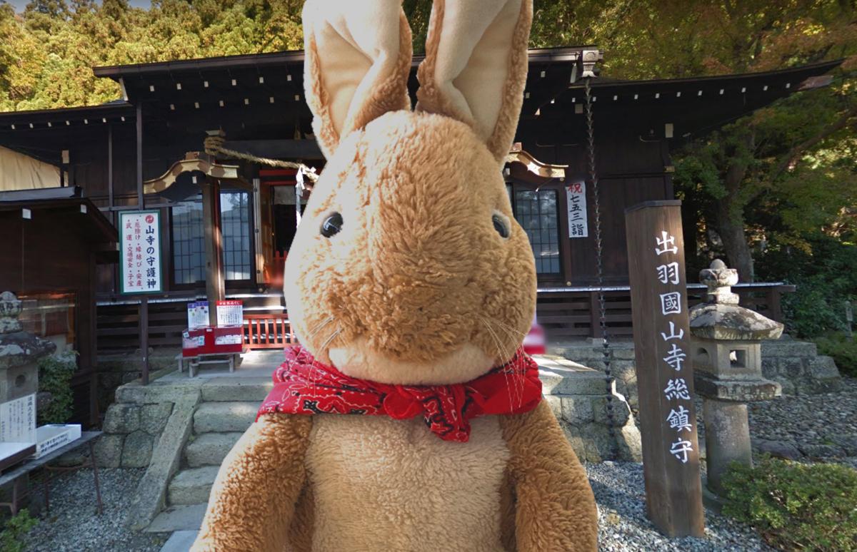 山寺 日枝神社