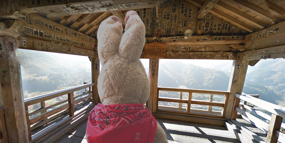 山寺 五大堂からの景色