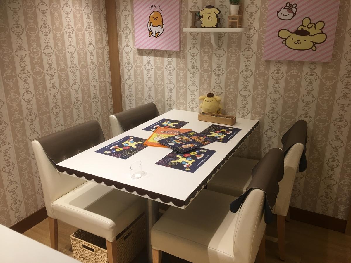 ポムポムプリンカフェ 名古屋店 テーブル席