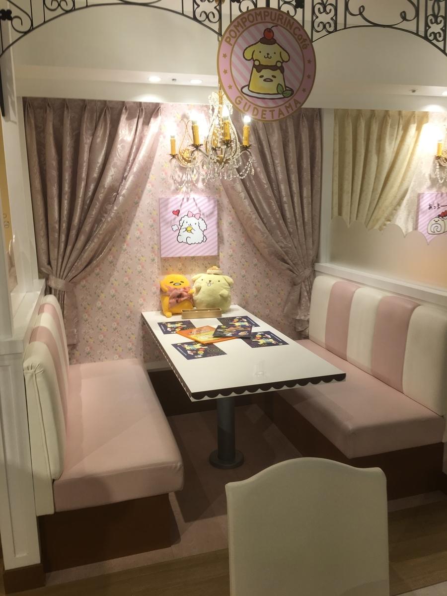 ポムポムプリンカフェ 名古屋店 ボックス席