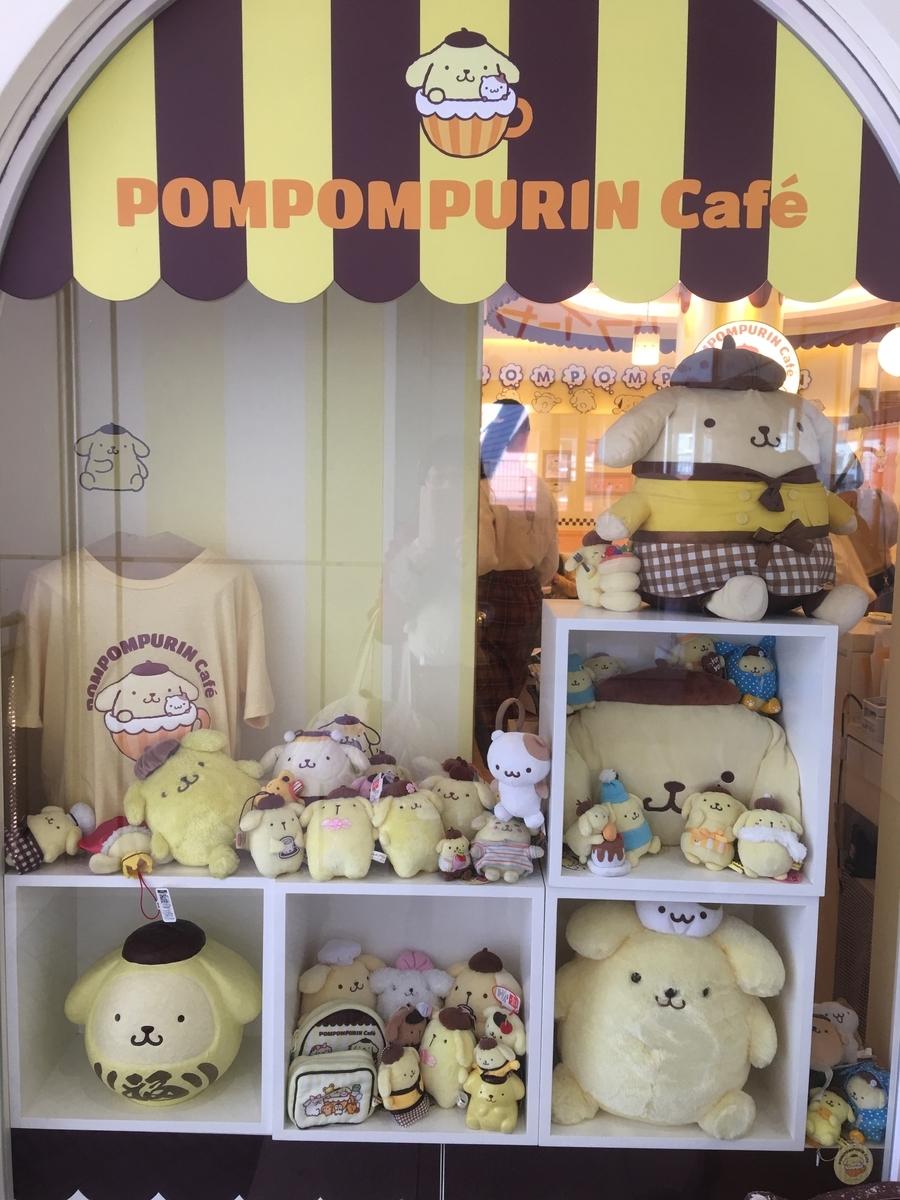 ポムポムプリンカフェ 原宿店