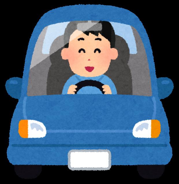 ドライブ依存症の特徴