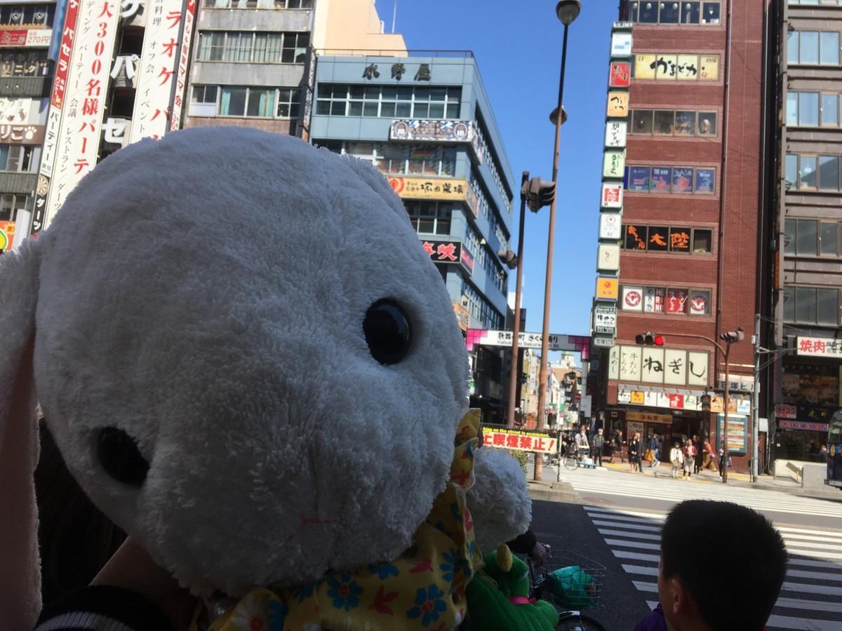 うさ次郎、アミューズ歌舞伎町店に行く