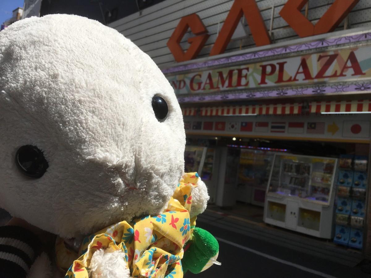 アミューズ直営のゲームセンター新宿歌舞伎町店