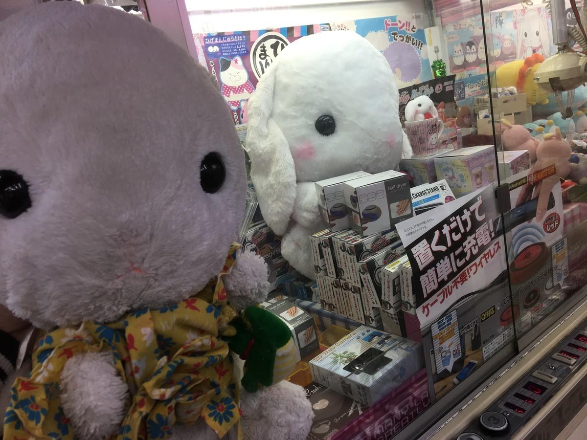 アミューズ歌舞伎町店店内の様子