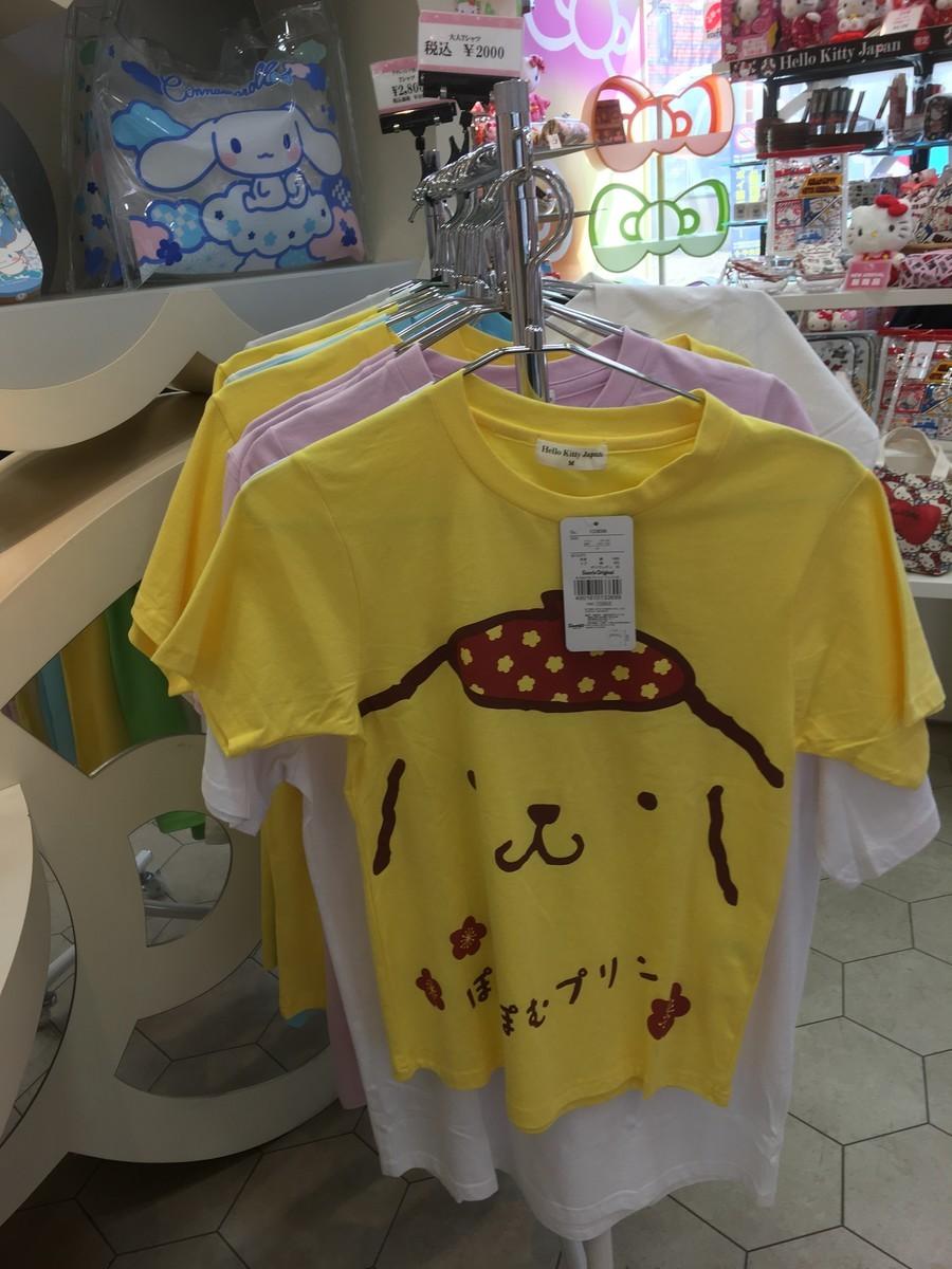 Sanrioworld GINZA 1F