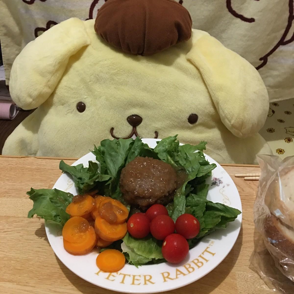 米沢牛佐藤畜産ハンバーグの作り方