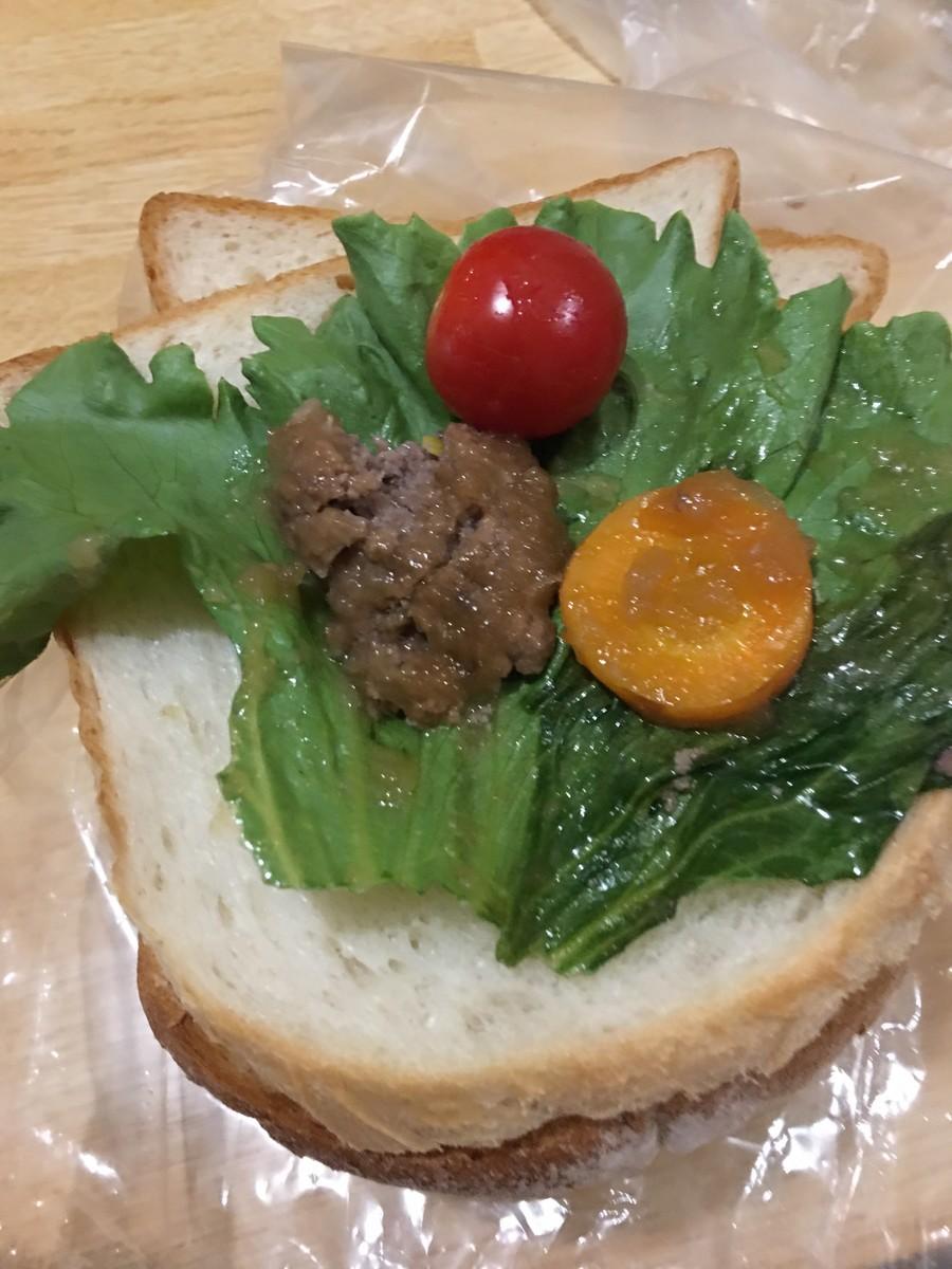 米沢牛ハンバーガーを作る