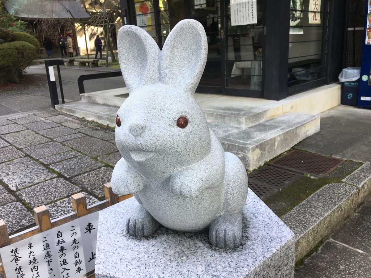 京都 岡崎神社 うさぎ神社