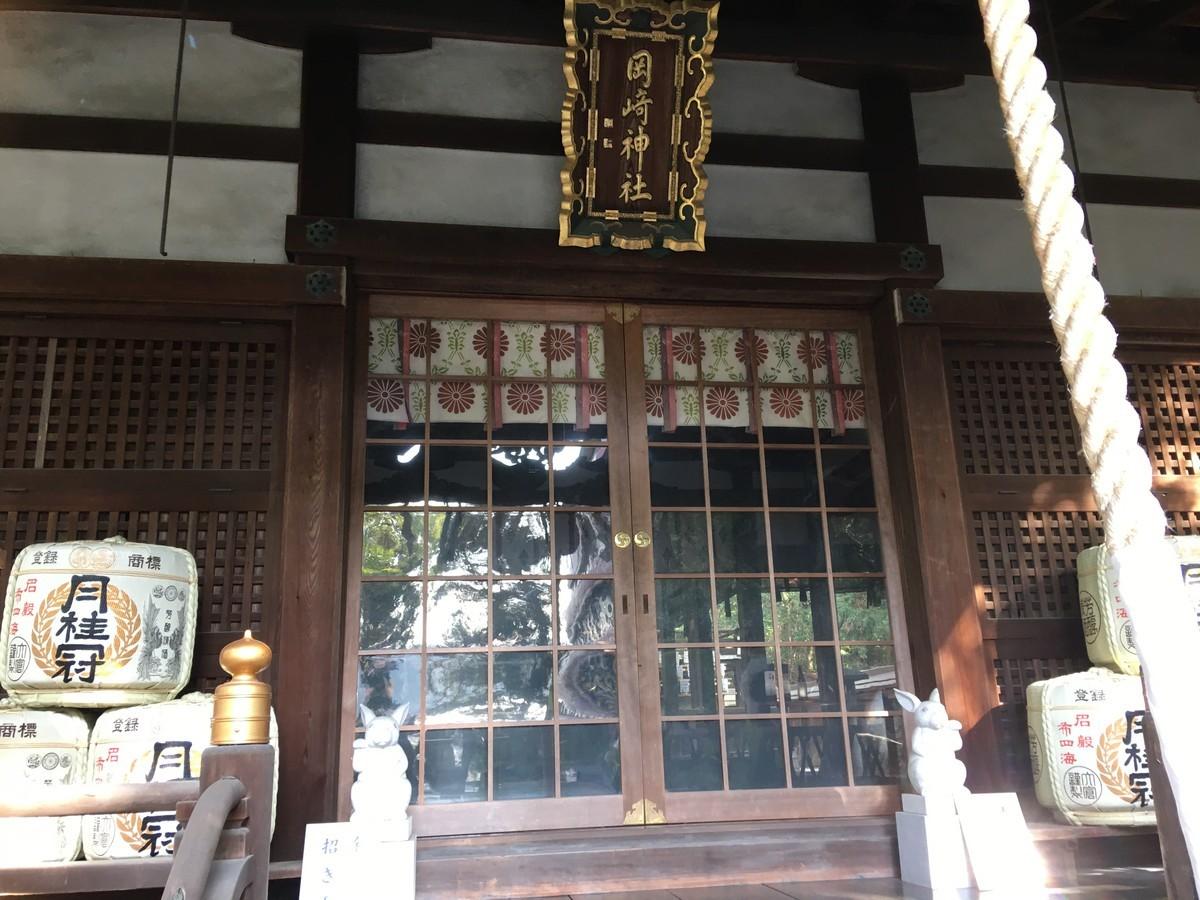 京都府のうさぎ神社「岡崎神社」