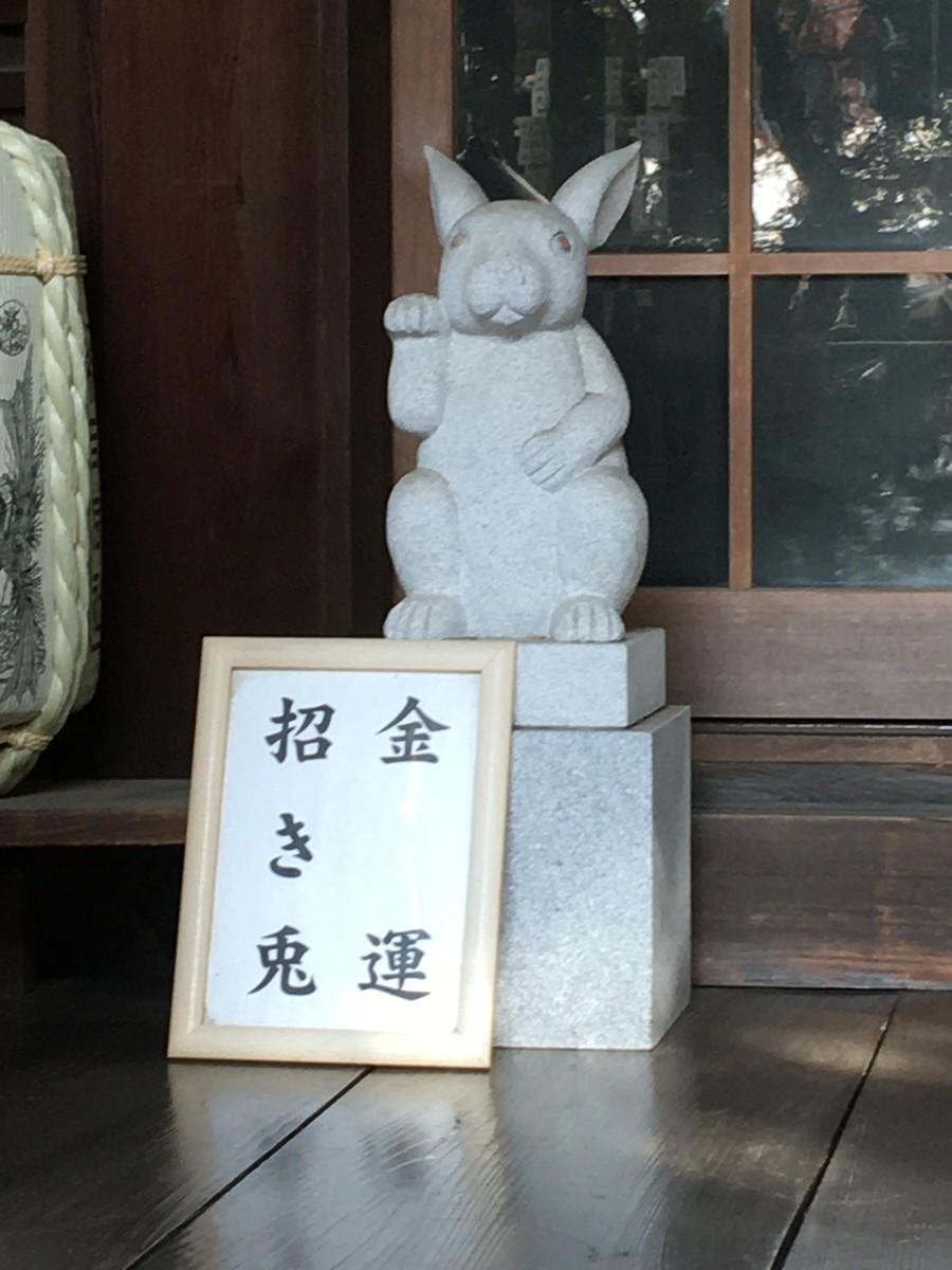 京都のうさぎ神社 岡崎神社