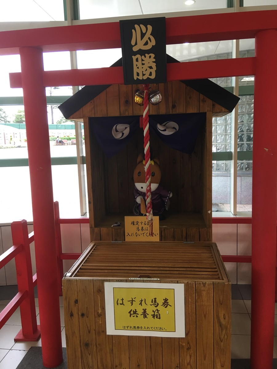 中山競馬場 神社