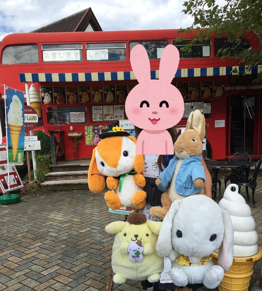 伊豆修禅寺虹の郷 カフェ