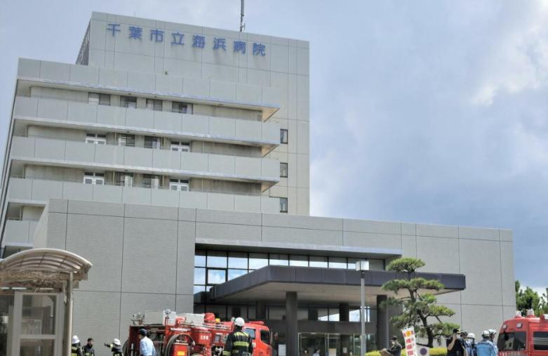 千葉市の海浜病院で火災