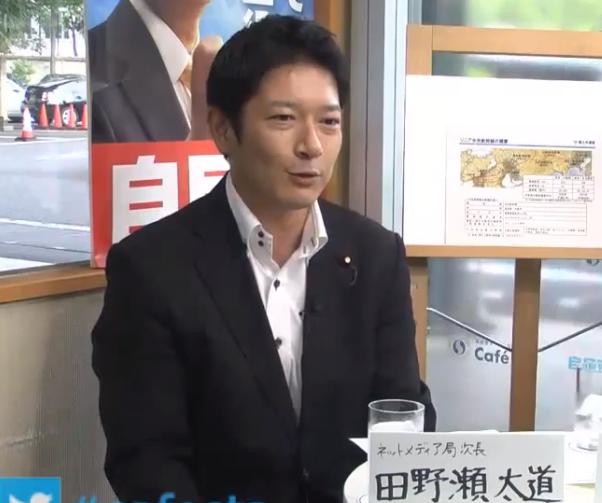 田野瀬 太道文科副大臣