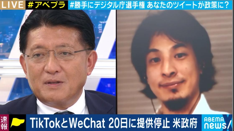 18日の『ABEMA Prime』平井デジタル改革担当大臣