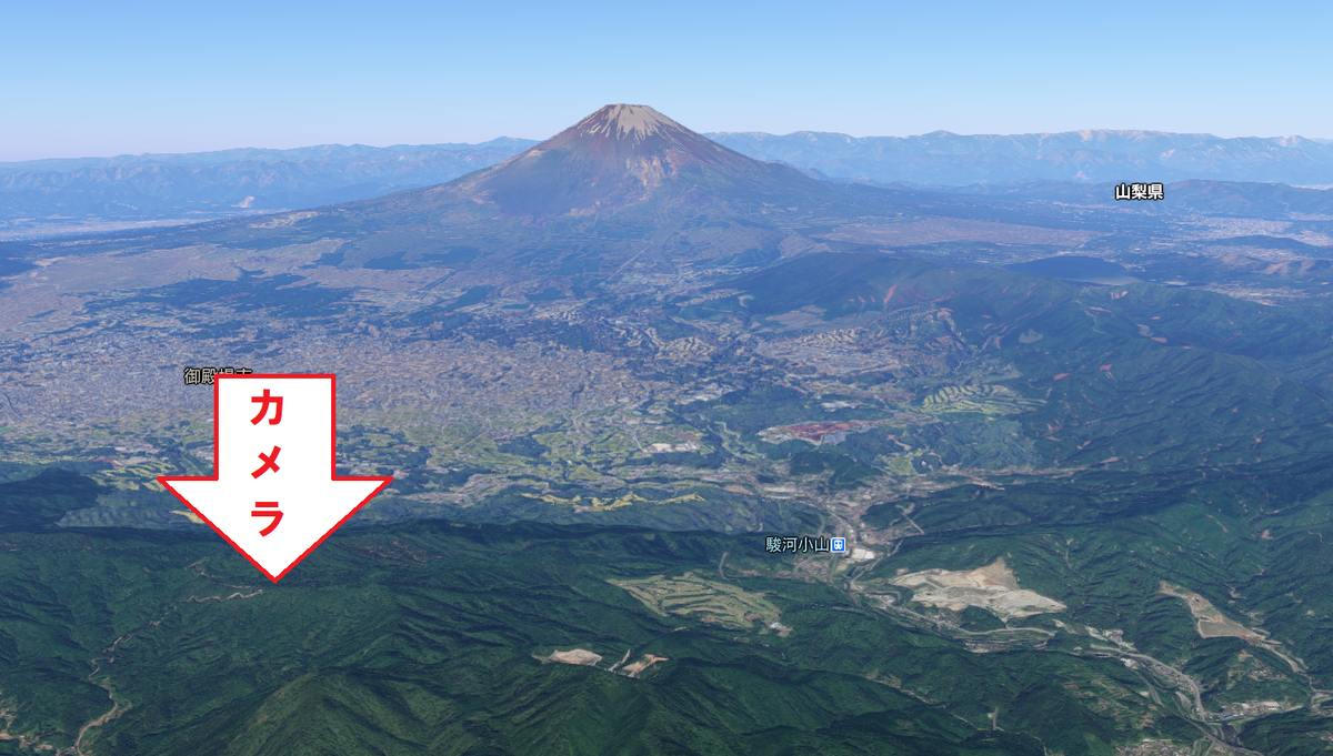 富士山ライブカメラ設置場所