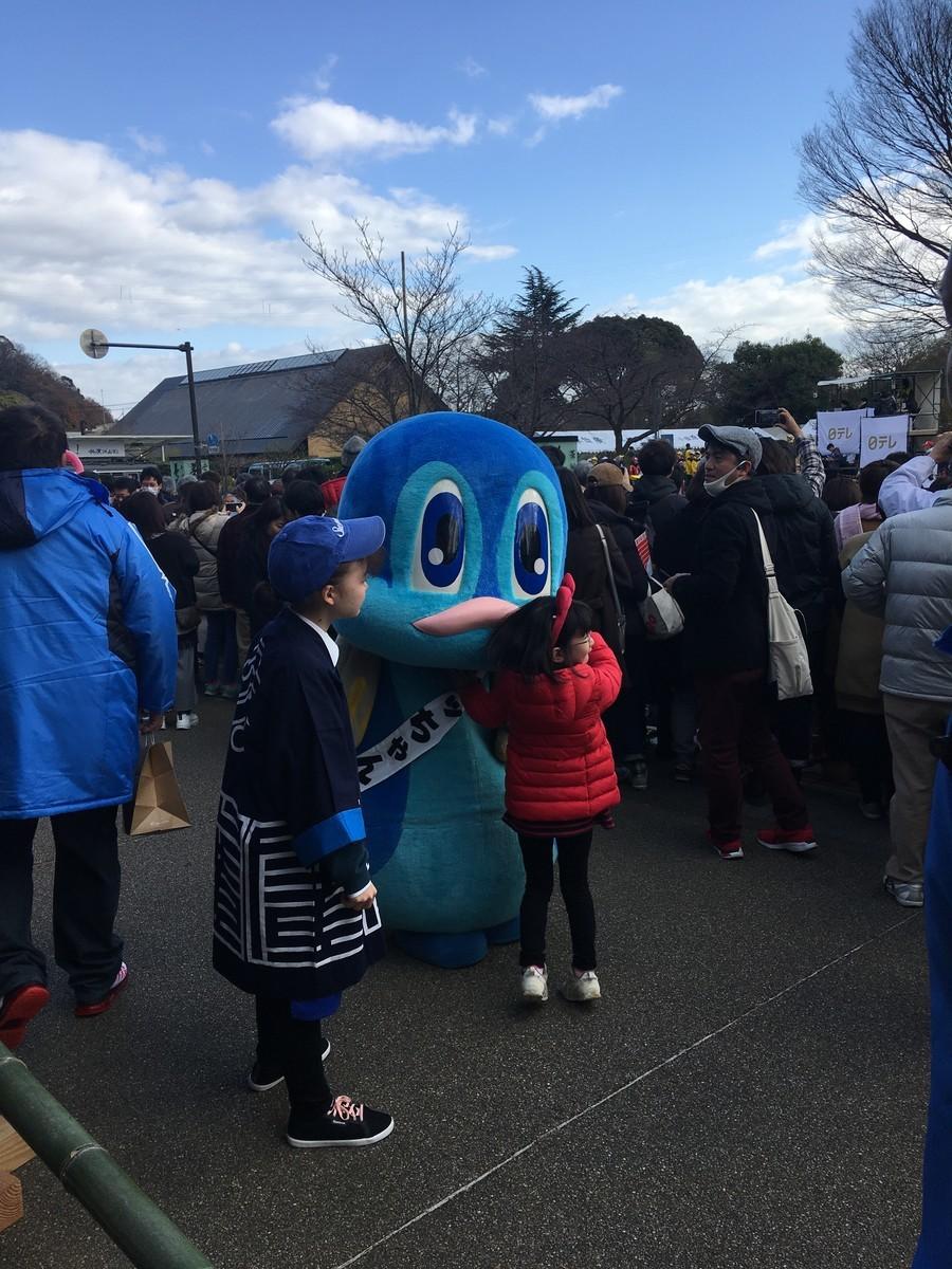 箱根駅伝 沿道での応援は自粛です