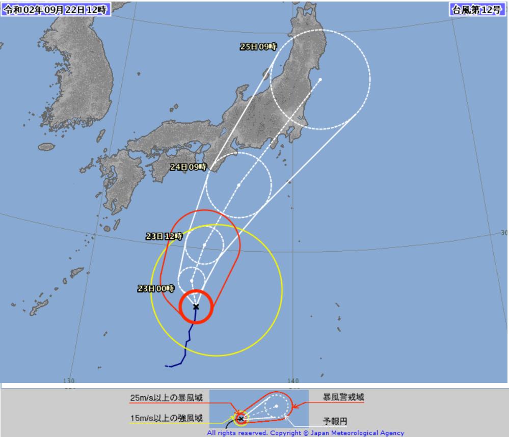 台風12号 気象庁予想 予報円
