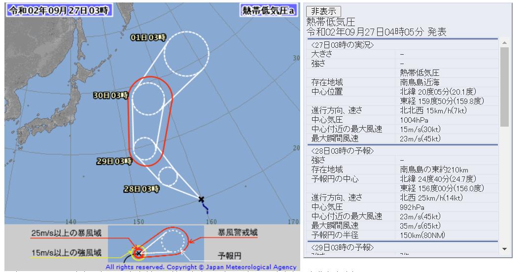台風の卵「熱帯低気圧」台風13号