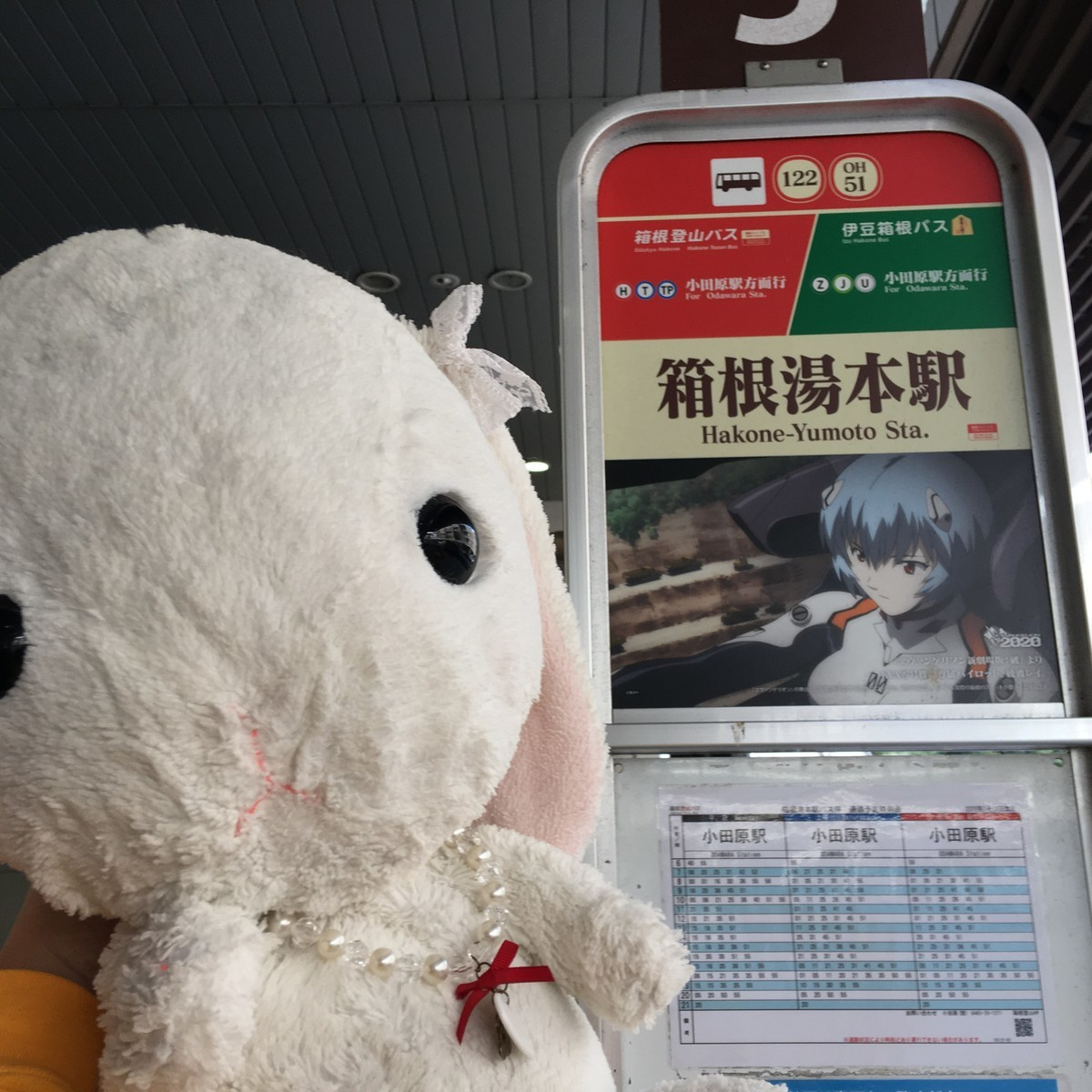 箱根湯本 昼飲みのお店紹介