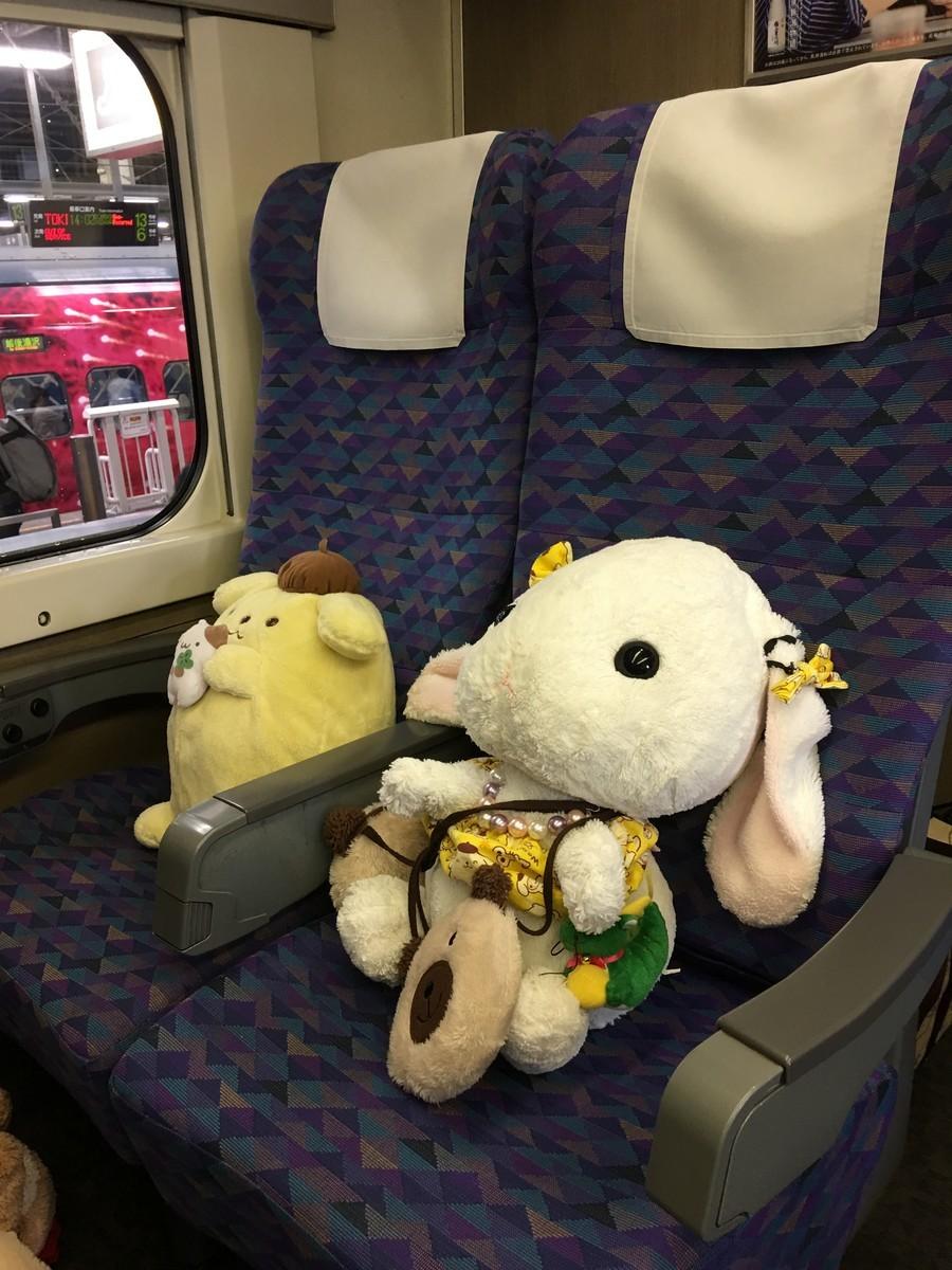 うさぎが新幹線に乗った話
