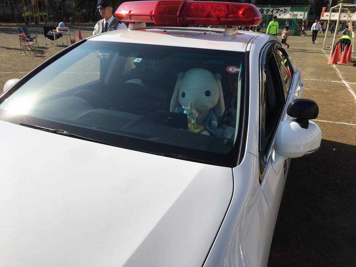 神奈川県警交通機動隊パトカー