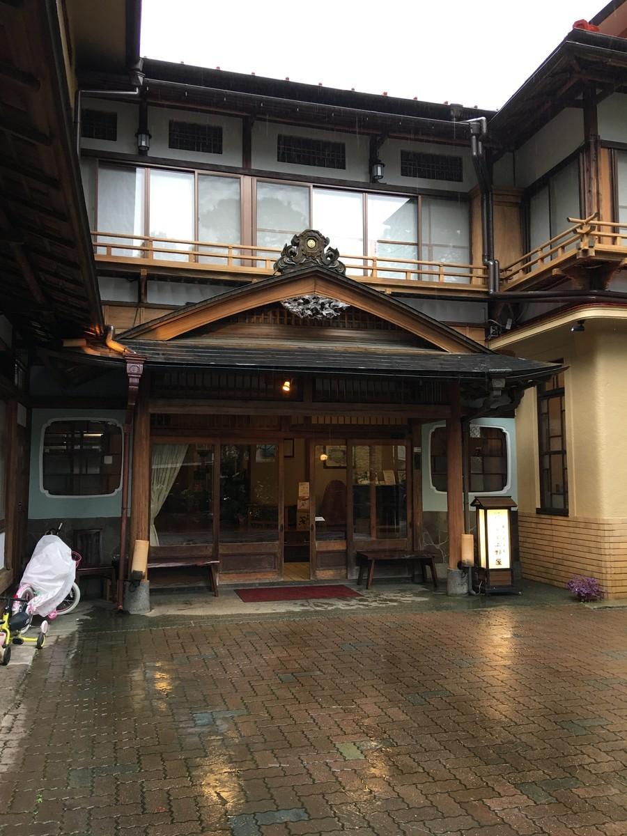 湯河原温泉 源泉かけ流し旅館、無料貸切露天風呂「上野屋」